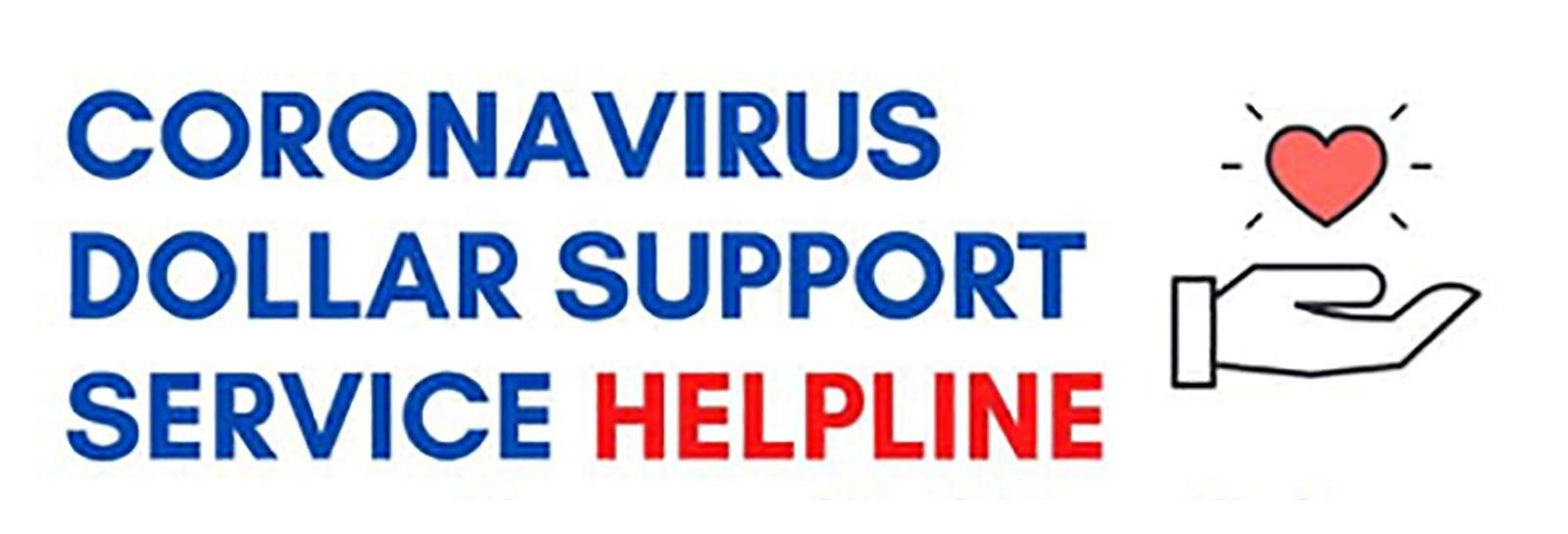 Dollar Support Service Helpline logo banner image